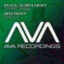 Ben Nicky - Drizzle (Original Mix)