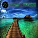Sergey Nevone - No Lies (Original Mix)
