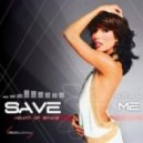 Heart Of Space - Save Me (Club Mix)