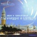 Genio & Trancisterius - Viaggio A Venezia (Chillout Mix)