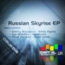 Dmitry Bessonov - White Nights (Original Mix)