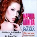 Maria Maria - -Ты обо мне не вспоминай (Dj Misha & Kazaku ft. Dj GamiYan Original Remix) [WE MUSIC co-worker Qeza)