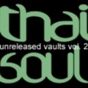 Jask - into the Night (New Mondo Sax Mix)