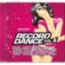 DJ Satellit & Karina - Судьба (Tonada Club Miх)