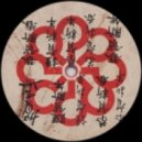 Coyote - Minamoto (DJ Steef Remix)