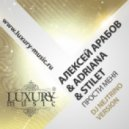 Алексей Арабов & Adriana feat.Stilet - Прости меня (DJ Nejtrino version)