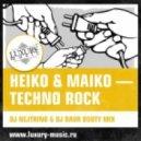 Heiko & Maiko - Techno Rock (Dj Nejtrino & Dj Baur Booty Mix)