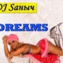DJ Sаныч - Dreams 2012