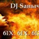 DJ Sаныч feat. 666 - Paradox (Progressive Mix)