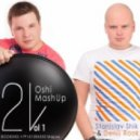 E-Type & LLP - Last Man Standing (Stanislav Shik & Denis Rook Mashup)