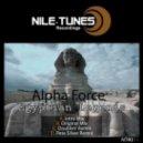 Alpha Force - Egyptian Legends (Intro Mix)