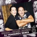 Слава - Люди Любят (DJ Vengerov Remix)