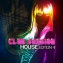 DJ Dove - Now I See (Original Mix)