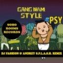 PSY - Gangnam Style (Dj Fashion & Andrey S.P.L.A.S.H. Remix)