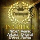 Arkoss - In Greece (D'Vinci Remix)