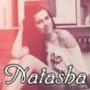 Женя Вилль - Ты для меня (Natasha Beginner Remix)