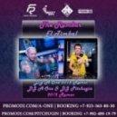 The Rumbar - El Timbal (DJ A-One & DJ Pitchugin 2012 Remix)