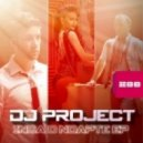 DJ Project feat. Giulia - Nu (Extended Mix)