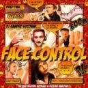 DJ Sandro Escobar & Рэпер СЯВА - Фэйсконтроль (DJ Solovey Remix)