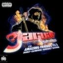 DJ@War feat. Dynamite MC - Pinball