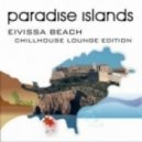 Anthony Island - Fill My Dreams (Original mix)
