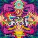 Ziog - Mystical Cave (Original mix)