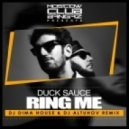 Duck Sauce - Ring Me (DJ Altuhov & DJ Dima House Remix)