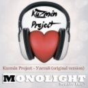 Kuzmin Project - Улетай (Original Version)