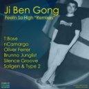Ji Ben Gong - Feelin So High (nCamargo Remix)