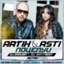 Artik & Asti - Поцелуи (DJ Zarubin & DJ Dim Frost Remix)