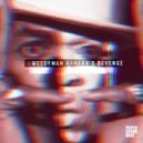Weedyman - BMBJ (Radio Edit Jam Mix)