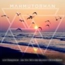 Lost Frequencies - Are You With Me (Mahmut Orhan Remix)
