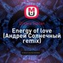 Dinara Sultan - Energy of love (Андрей Солнечный remix)