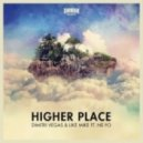 Dimitri Vegas, Like Mike Feat. Ne-Yo - Higher Place (Vintage Culture & Lazy Bear Remix)