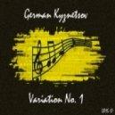 German Kyznetsov - Far-fetched Variation No. 1 (Chopin - Waltz in C# Min, Op. 64, No. 2, piano - Vladimir Horowitz)