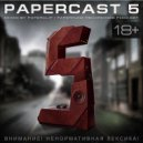 Paperclip - Papercast 5