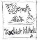Pyjama Pack - Klick Klack (House Rockers Remix)