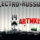 dj ZOOM ft. N\'ZERO - Красная Армия (Radio Edit)