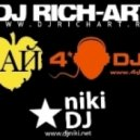 Тимати - Сколько Стоит Любовь (dj Rich-art & Dj Niki Remix)