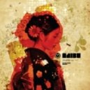 Naibu - Opium Lady