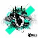 Ewun - Cop Killa