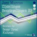 Jorg Murcus - Onyva (Sezer Uysal Remix)