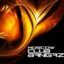 2Unlinited - Get Ready 4 This (Moscow club bangaz feat. Dj York mix)