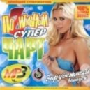 J Latif -  I Wanna Go There (Stonebridge Club Mix)