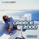 Tronix Dj - Greece 2000 (Dave King Extended Mix)