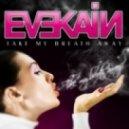 Eve Kain - Take My Breath Away (Club Mix)