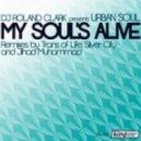 DJ Roland Clark Pres. Urban Soul - What Do I Gotta Do (Silver City Dub)