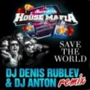 Swedish House Mafia feat.John Martin - Save The World (Dj Denis Rublev remix)