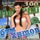 Настя Любимова - На Встречу Мечтам (Extended Mix)