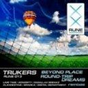 ReOrder & Dave Deen - Rain (Original Mix)